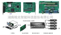 晗光智能多轴PC运动控制卡