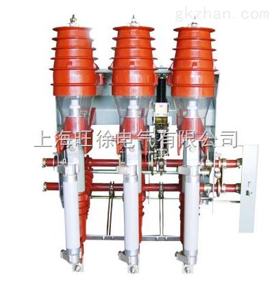 FN12-12系列户内高压负荷开关及熔断器组合器 高压电气产品