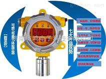 济南固定式数显款可燃气体天然气报警器