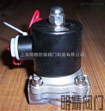 ZL系列ZL系列电磁阀 铝合金电磁阀 电磁阀