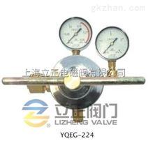 钢厂YQEG-224燃气管道减压阀