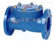 HC44X-16C橡胶瓣止回阀