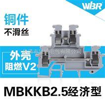 特价供应绝缘接线端子PCKK5通讯信号连接器接线板UKK-5经济型