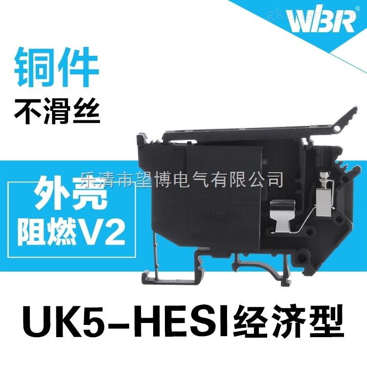 特价直销绝缘成套接线端子PC4-HE通讯信号连接器接线板ASK1EN经济型