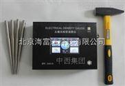 土壤无核密度仪 型号:NS06-EDG-1S 库号:M340616