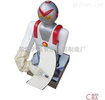 刀削面機器人