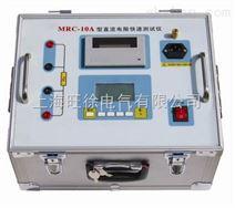 xuji-ZP直流电阻测试仪