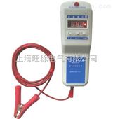 DJQ-III系列工频高压发生器