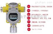 油气浓度探测器
