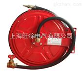 自救式消防软管卷盘 消火栓箱