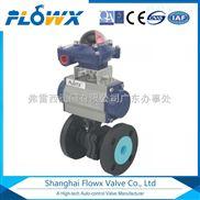 Q641F-10-气动碳钢T/L型三通球阀