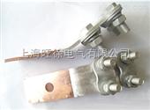 SLG铜铝过渡设备线夹 变电金具