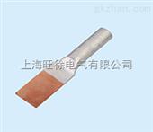 SYG铜铝过渡设备线夹 电力金具