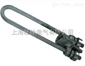 NUT线夹拉线线夹NU线夹 电缆附件