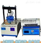 沥青单轴压缩试验机zui低售价