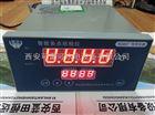 軸瓦智能巡檢儀TDS-X162R1/TDS-X242R1溫度巡檢儀