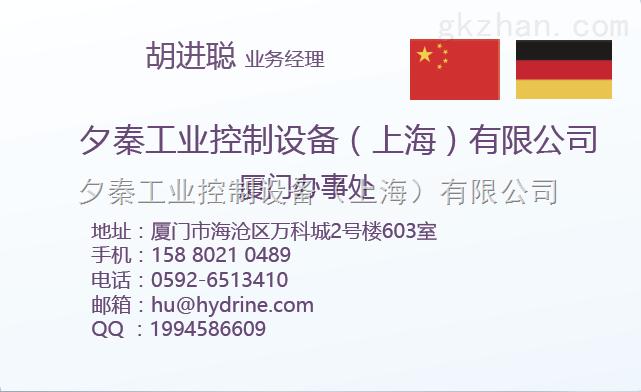 Meyer 5046 编码器-夕秦工业控制设备(上海)有限公司