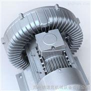 高压清洗机专用螺旋鼓风机 13KW三相旋涡高压风机
