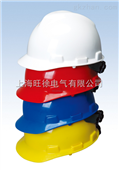 SYS-II型安全帽报警器