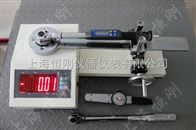 高精度扭力扳手检定装置,检定扳手扭力装置