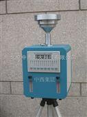 (WLY)中西智能综合空气采样器库号:M225670