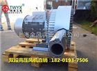 YX-81D-3 7.5KW纺织厂专用高压风机/无油污染高压风机
