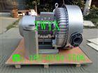 YX-91D-2 11KW给鱼打氧曝气专用高压风机