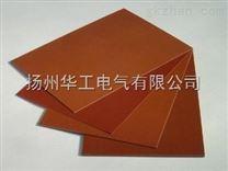 二苯醚玻璃布层压板