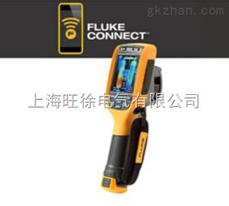 Fluke Ti125 工业-商业型热成像仪