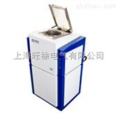 E9-S 合金分析仪