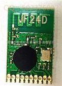2.4G无线模块 小体积无线模块
