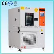 XB-OTS-80B-B-高低温交变湿热试验箱