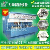 高频焊接机就选力华 质量高 成本低 一人同时操作