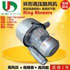 直销批发环形高压风机-上海高压风机厂家订制价格