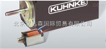 德国kuhnke机电旋转电磁铁/夹紧装置