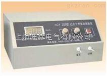 JHY-01型红外分光测油仪/红外测油仪
