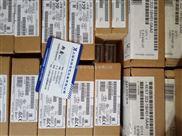 西门子变频器操作面板6SE6400-0BE00-0AA1