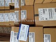 西门子变频器操作面板6SE6400-0BP00-0AA1