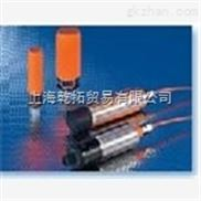 IFM电容式接近传感器产品选型PN3000