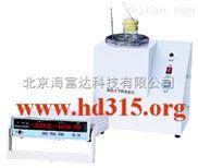 凝固点实验装置/凝固点下降实验仪(国产) 型号:NS22SWC-LG