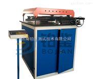 特殊用途钢管弯曲试验机