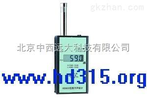 (WLY)中西噪声类/数显声级计库号:M263793