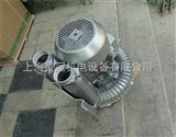 吸附运输专用高压力漩涡气泵