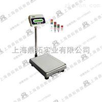 TCS二路开关量输出电子秤-0-5V电流信号输出电子称