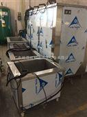佛山超声波清洗机工业用自动化清洗设备