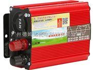 德姆达500w24v电器铝合金外壳逆变器生产厂家