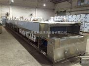 五金件除油污自动喷淋清洗烘干设备 厂家专业制作直销