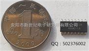 自带编码 待机0.1uA 自动关断 小体积无线模块 无线发射芯片 RF112
