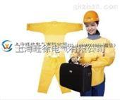20KV绝缘套装 特种作业防护服电水绝缘服装特价