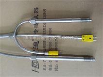 熔体温度传感器专业生产厂家贺迪